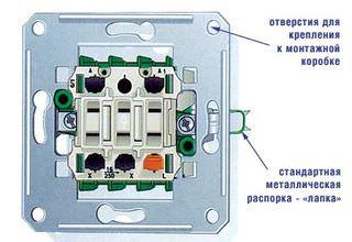 Как подключить двойной выключатель на две лампочки схемы  советы по подключению